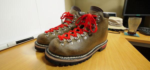 雪山 赤岳用の登山靴を