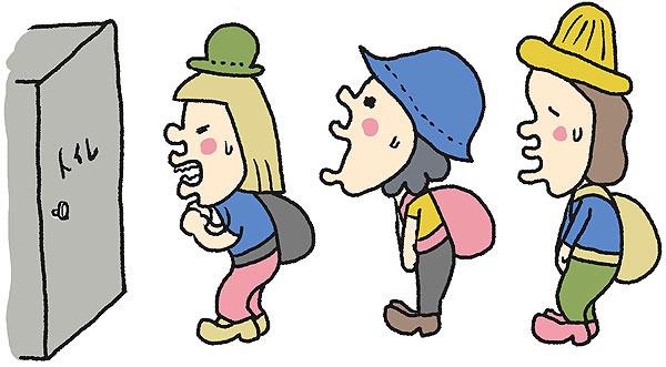 富士山のトイレと携帯トイレのススメ 使い方とレビュー 初心者のための富士山登山