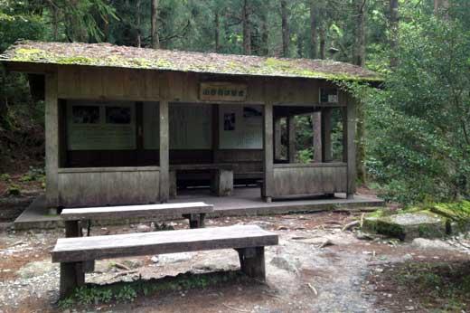 屋久島 小杉谷の休憩所