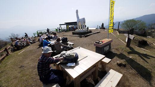 陣馬山の山頂1