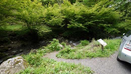 城山東尾根の入り口